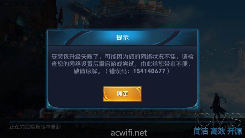 设置路由器限制手机玩王者荣耀游戏