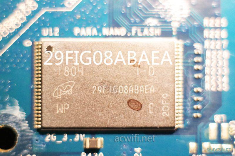 星际宝盒拆机,最便宜的四核无线路由器