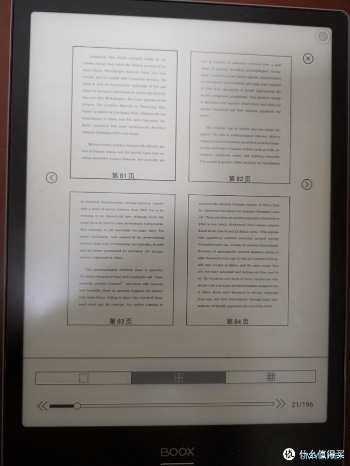 电子书阅读器评测 篇一:一位重度阅读患者的BOOX Note+使用测评