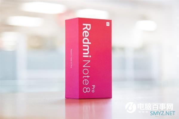 今天发!红米Note 8系列包装盒、配置抢先曝光:性价比太狠