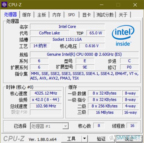 魔改9900es,qqz5上手(全核4.32GHz)
