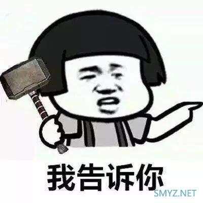 iphone11有必要买128G吗?告诉你怎么买划算