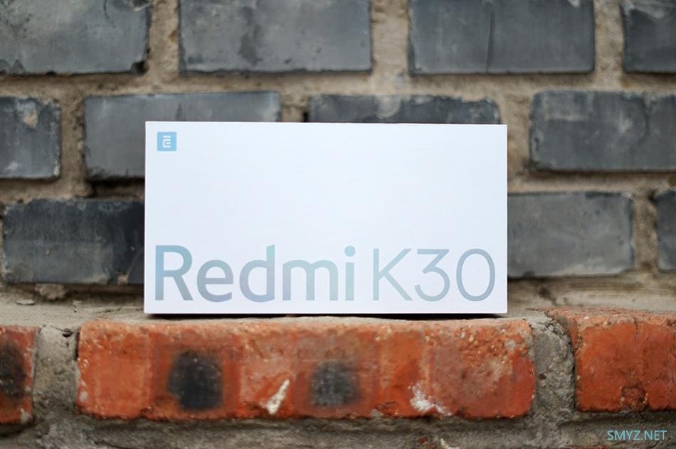 红米k30手机使用深度对比实用评测