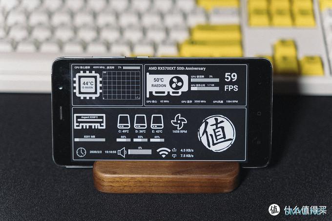 废旧手机再利用—设置电脑副屏监控