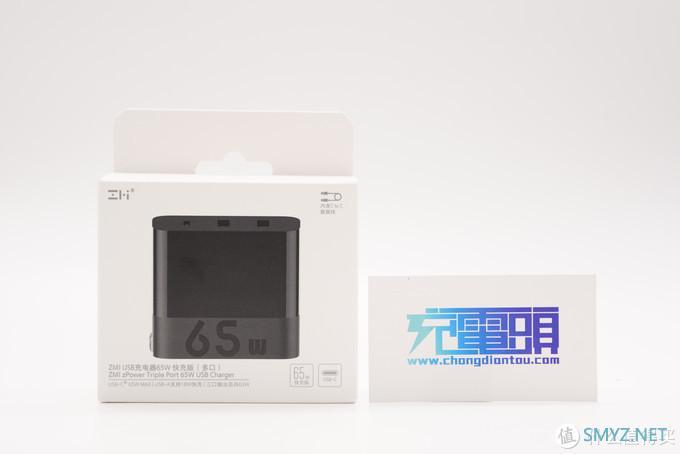 拆解报告:ZMI紫米65W 2A1C三口快充充电器HA835
