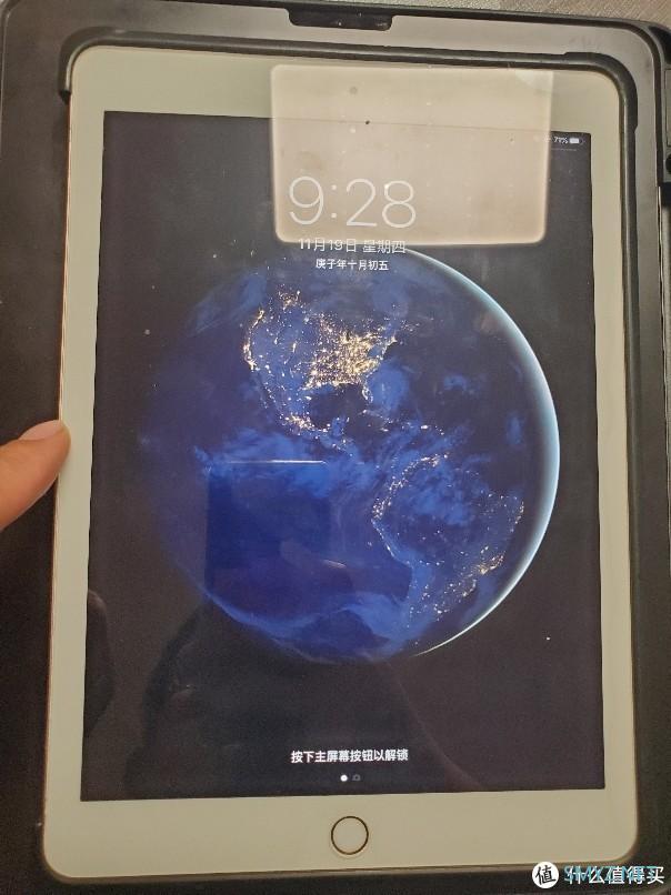 iPad Pro12.9 2020款256晒单