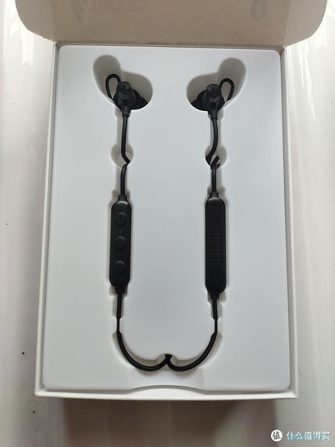 幸运中奖漫步者(EDIFIER)W200BT经典版蓝牙耳机开箱简评