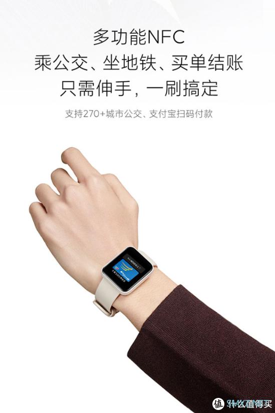 Redmi Watch智能手表今晚0点开售,12天续航、1.4英寸大屏、内置NFC支持小爱同学首发价269元