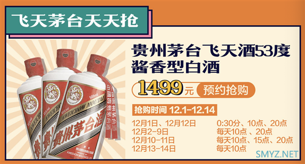 """小米有品""""双12""""活动来了:暖冬感恩季,回馈用户抢5折爆品、享24期免息"""