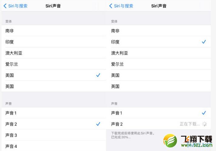 苹果IOS 14.5 beta8使用评测
