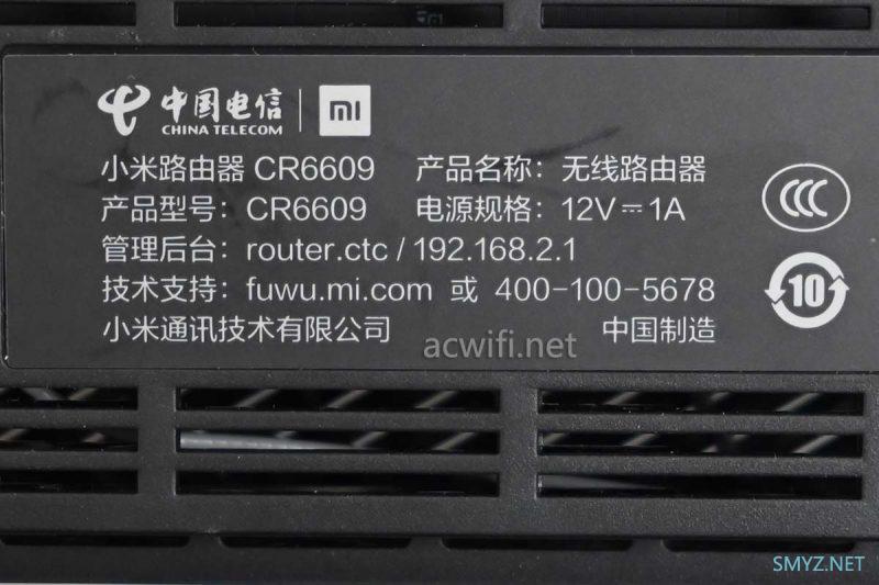 小米CR6609拆机,电信定制版