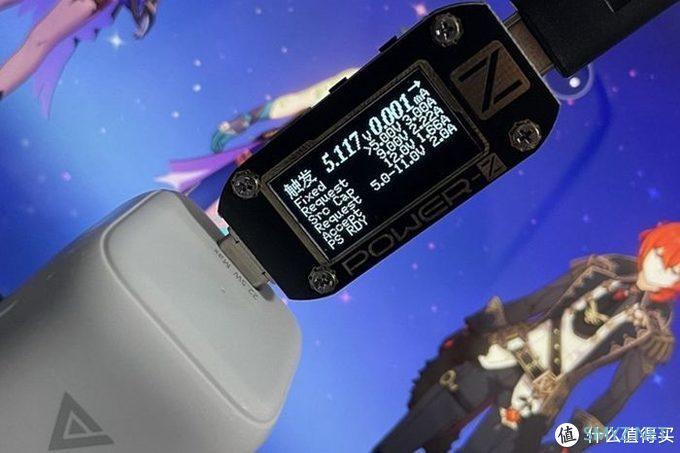 爱否开物八次方充电套装:轻装实力派、支持多种协议