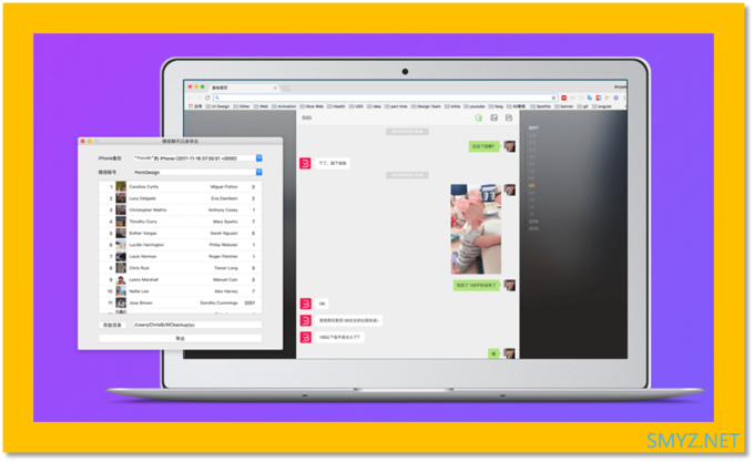 微信聊天记录可以完整导出的工具,真的?