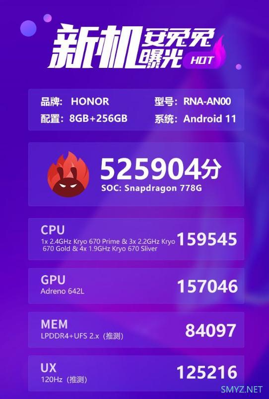 荣耀50系列安兔兔跑分出炉:突破52万分,首发骁龙778G