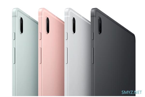 三星Galaxy Tab S7 FE开启预售:2K屏+骁龙750G3999元