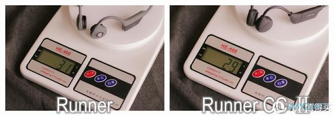 助力安全运动,更轻更舒适的骨传导耳机——南卡Runner CC Ⅱ