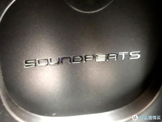 张欣尧同款耳机:体验SOUNDPEATS 泥炭TrueAir2