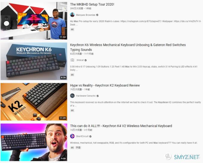 有哪些适合Mac/IOS系统的机械键盘推荐?