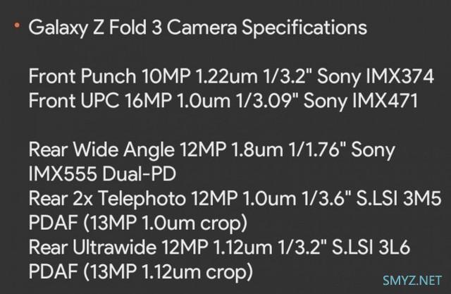 下半年机圈准机皇Fold3再曝 屏下前置摄像头