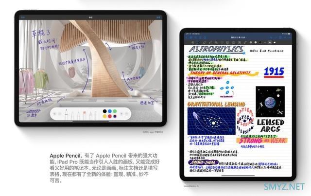 新iPad Pro尺寸将更大 或将采用折叠设计
