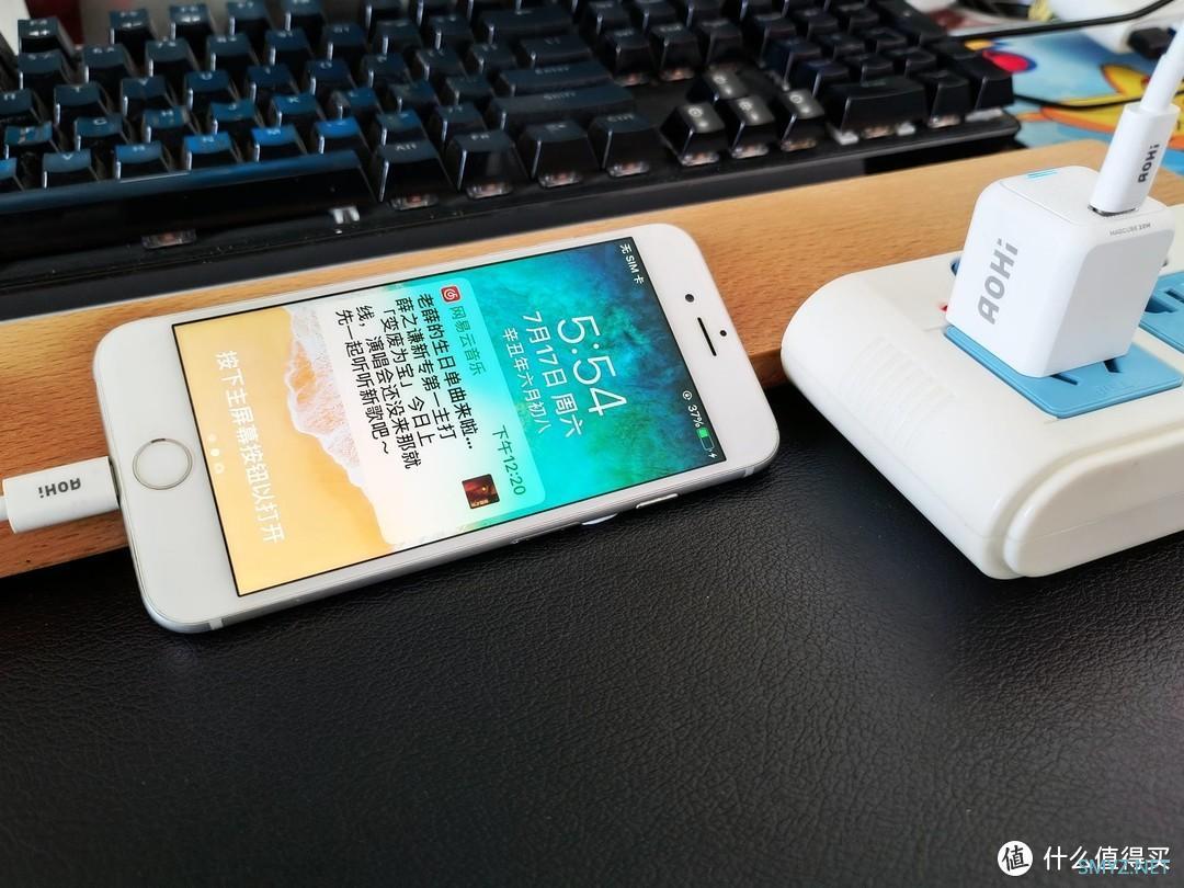 要想手机充电不烫手,试试智能温控,三段式充电的Aohi Magcube